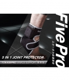 FivePro 護踝墊 (Ankle Support) 縮略圖 -1