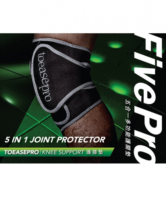 FIvePro 護膝墊 (Knee Support)-2