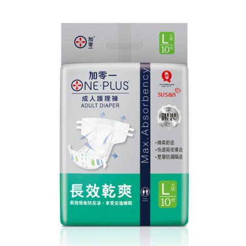 One Plus加零一 銀裝日用成人紙尿褲 ( 大碼 )