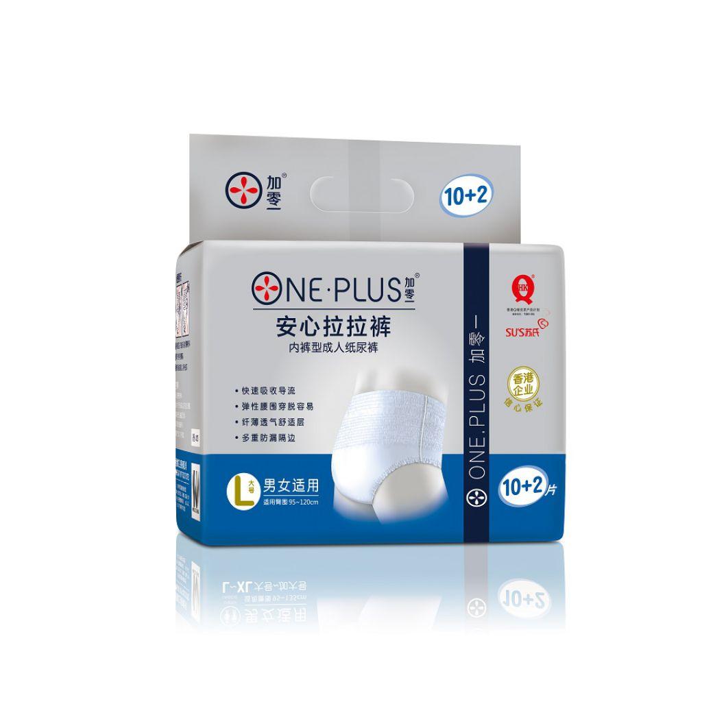One Plus 加零一安心拉拉褲 ( 大碼 )