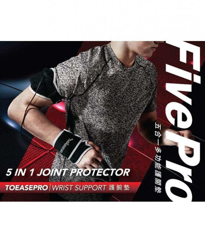 FivePro 護腕墊 (Wrist Support)-2