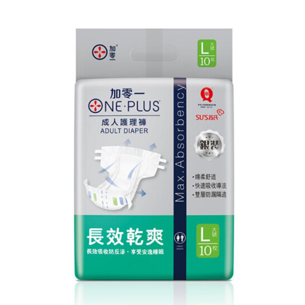 One Plus 加零一銀裝日用成人紙尿片 ( 大碼 )