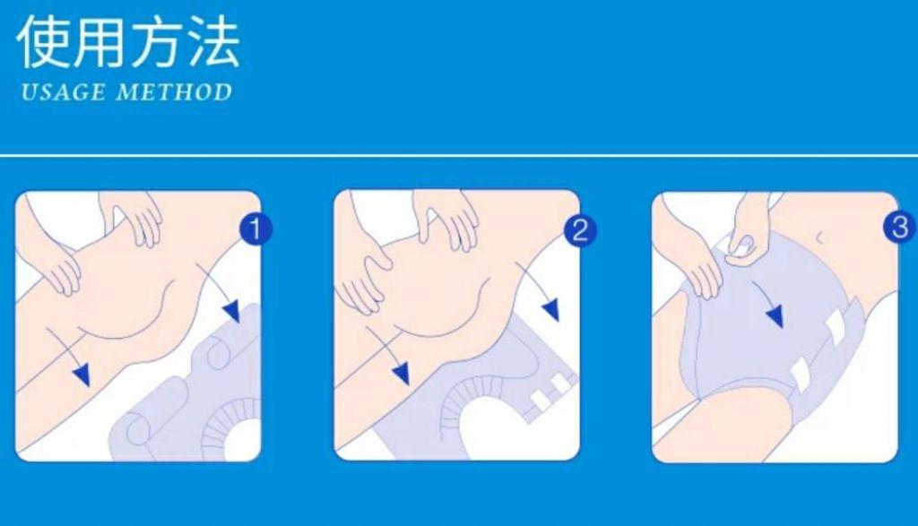 One Plus 加零一金裝日用成人紙尿片 ( 中碼 ) -8