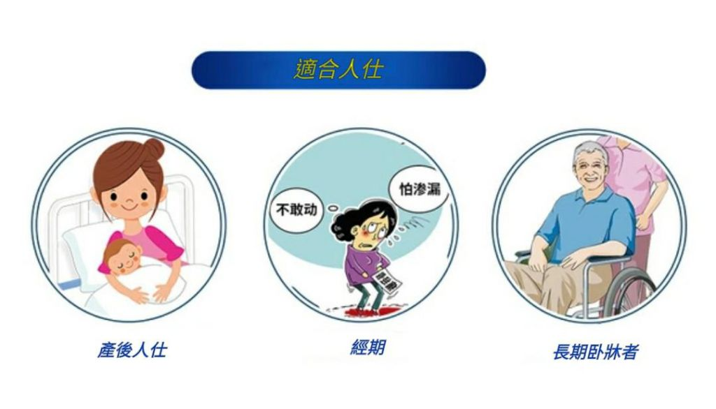 One Plus 加零一金裝日用成人紙尿片 ( 中碼 ) -7