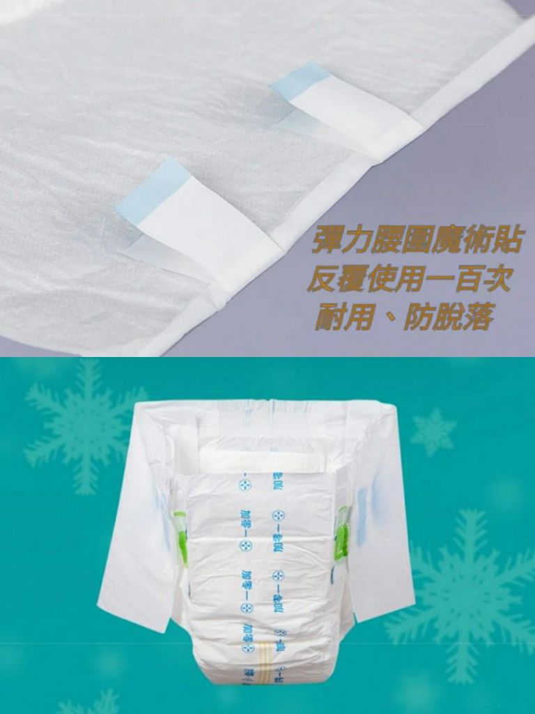 One Plus 加零一金裝日用成人紙尿片 ( 加大碼 ) -2
