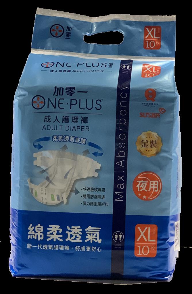 One Plus 加零一金装夜用成人纸尿片 ( 加大码 )