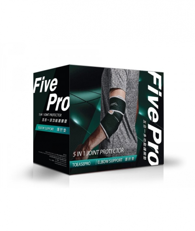 FivePro 護肘墊 (Elbow Support)