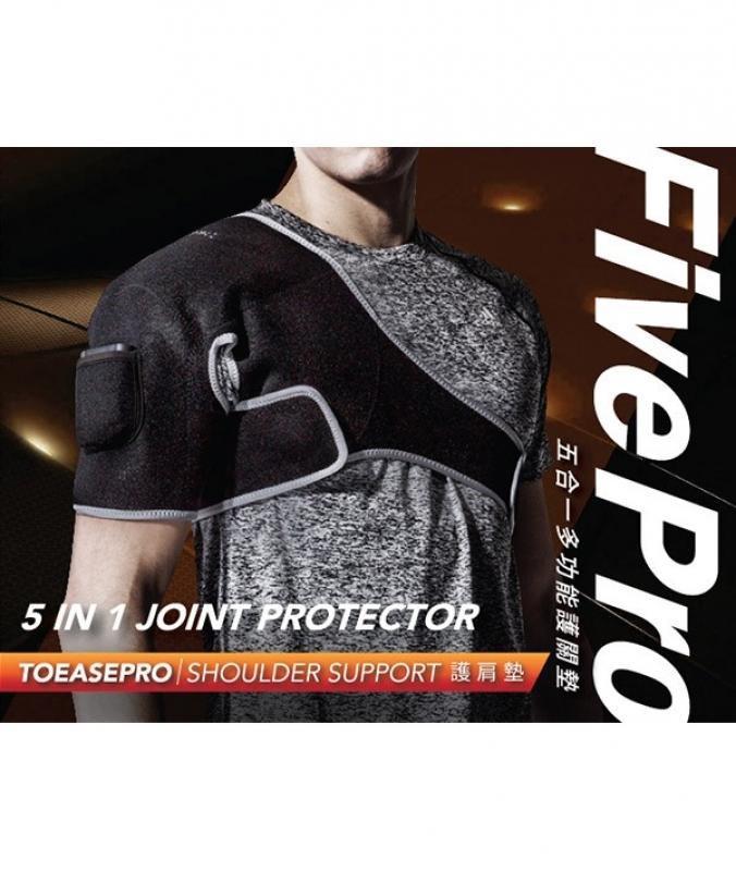 FivePro 護肩墊 (Shoulder Support)-2