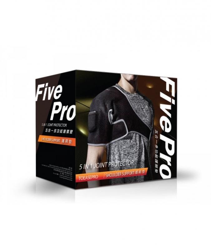 FivePro 護肩墊 (Shoulder Support)