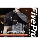 FivePro 護肩墊 (Shoulder Support) 縮略圖 -2