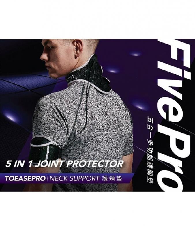 FivePro 護頸墊 (Neck Support)-3