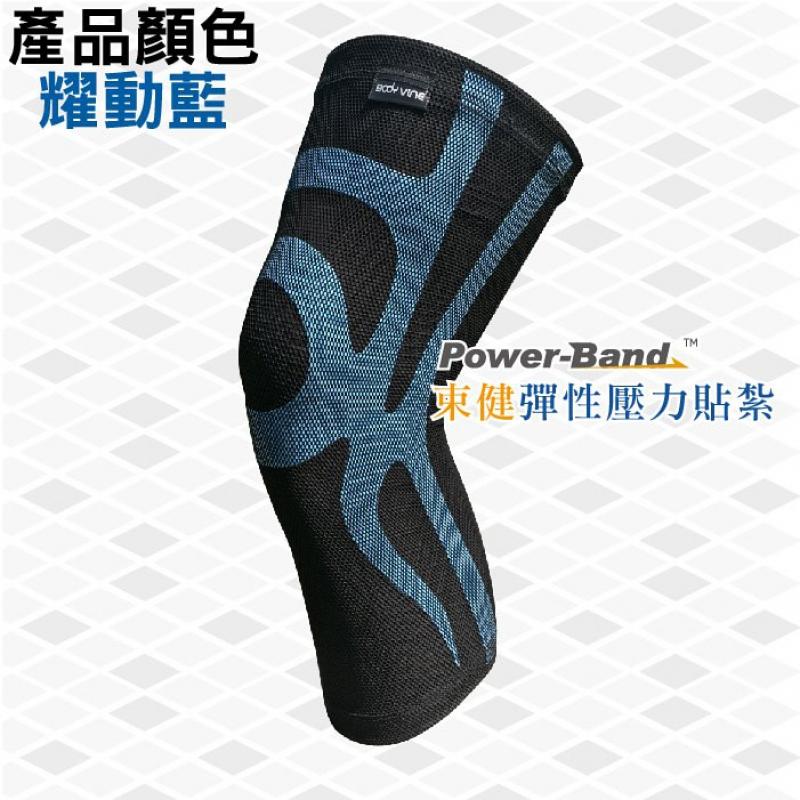 超肌感貼紮護膝(強效加壓) CT-15520 -2
