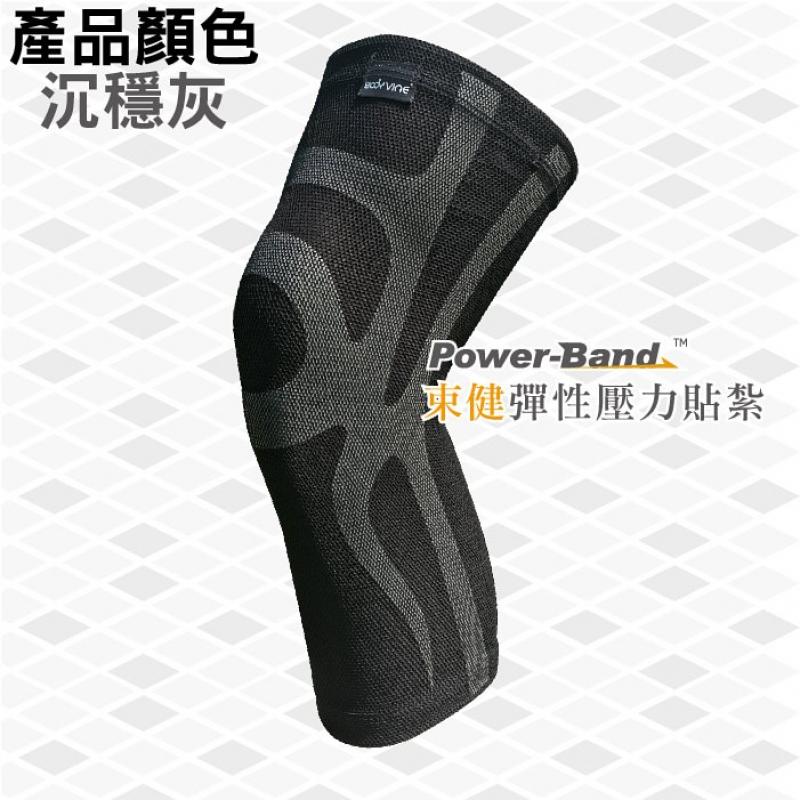 超肌感貼紮護膝(強效加壓) CT-15520 -1