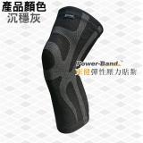 超肌感貼紮護膝(強效加壓) CT-15520  縮略圖 -1